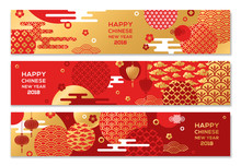 Horizontal Banners With Chines...