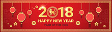 2018 Chinese Year Of Dog Horiz...
