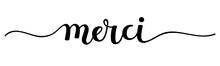 """Lettrage à La Main """"MERCI"""""""
