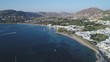 Grèce Cyclades île de Paros village de Parikia