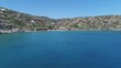 Grèce Cyclades île de Sifnos Faros vue du ciel