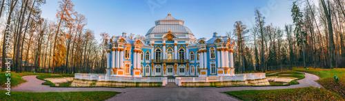 Obraz Hermitage pavilion in Tsarskoe Selo, Pushkin, Saint Petersburg - fototapety do salonu