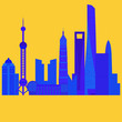 Flat building of China country, travel icon landmark . Shanghai City architecture. Asian travel vacation sightseeing.