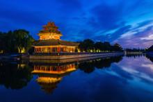 Beijing, China - JUN 27, 2014:...