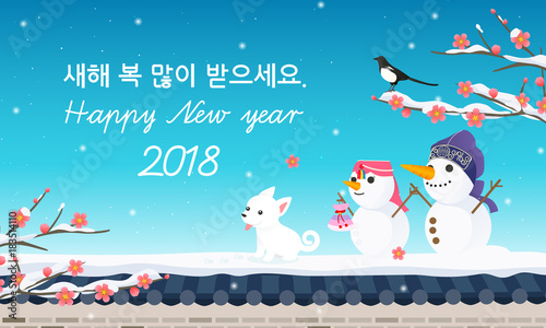 Happy new yearin korean character 2018 vector illustration puppy happy new yearin korean character 2018 vector illustration puppy and snowman ware m4hsunfo
