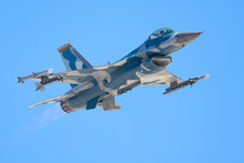 F-16 Fighting Falcon At A Very...