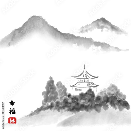 "Traditional asian ink art with mountain landscape and pagoda. Hieroglyph ""happiness"". Vector art illustration."