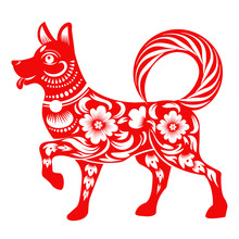 Zodiac Sign For Year Of Dog, T...