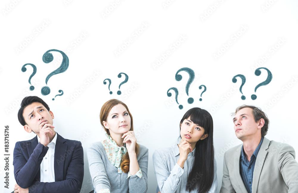 Fototapeta 疑問を持つ人々