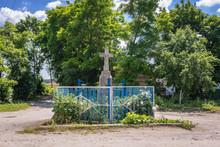 Shrine In Ulashkivtsi Village ...
