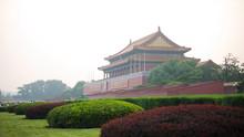 Tiananmen Square, Beijing Chin...