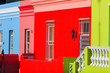canvas print picture - Colorful Bo Kaap