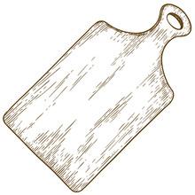 Engraving Illustration Of Cutt...