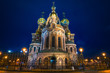 Saint Petersburg. Cathedral of the Savior on Blood. Russia.