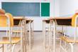 学校の教室イメージ