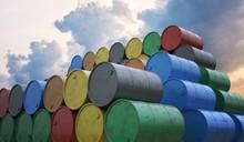 Pile Of Many Oil Barrels. 3D R...