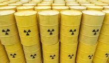 Many Radioactive Waste Barrels...