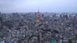 4k b-roll footage of Tokyo city skyline during cloudy dusk sky