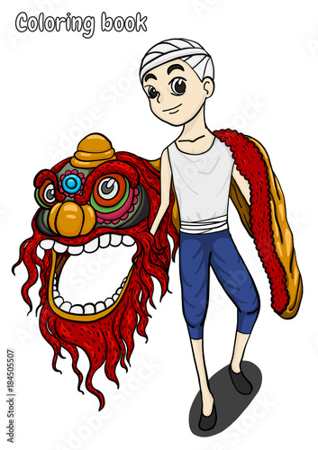 Fantasy Lion Man Art