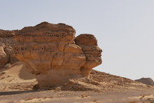 Face In The Rock At Madain Saleh