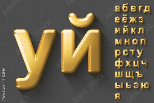 Fotografie, Obraz  Set of golden luxury 3D lowercase russian letters