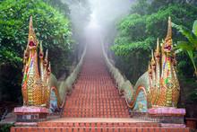 Temple Naga Stairway At Doi Su...