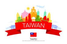 Taiwan Travel Landmarks.