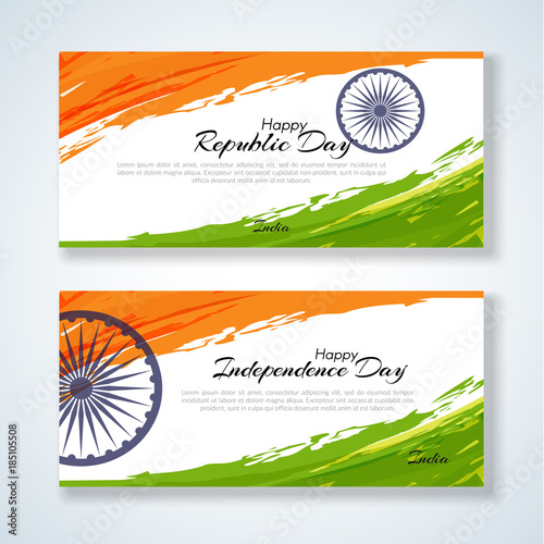 Backgrounds For Republic Day Invitation Card Backgrounds www