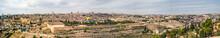 Panoramic View To Jerusalem Ol...