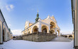 Church of baroque monastery at Svata Hora -The Holy Mountain. Pribram, Czech Republic