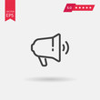 Megaphone Icon in trendy flat style isolated on grey background.