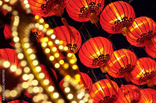 Asian New Year Lanterns