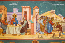 Disciples Of Emmaus And Healing Of The Blind Man