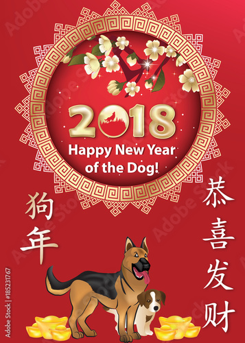 happy chinese new year of the dog 2018 greeting card with text in chinese and