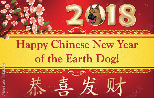 gong xi fa cai by ctrlh happy chinese new year 2018 greeting card with text in chinese and english ideograms