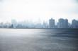 canvas print picture - City skyline wallpaper