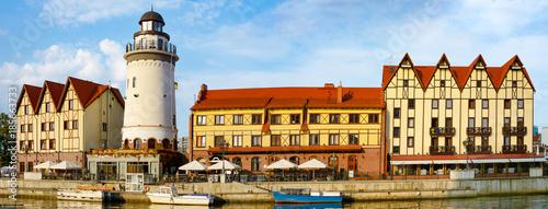 Fotomural  Kaliningrad, the embankment of the river Pregel