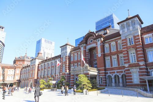 Zdjęcie XXL Stacja Tokio