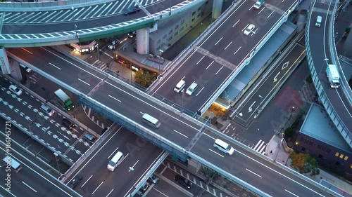 Photo  Big highway intersection in Osaka, Japan at twilight