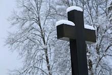 Winter Scene Of Christian Ston...