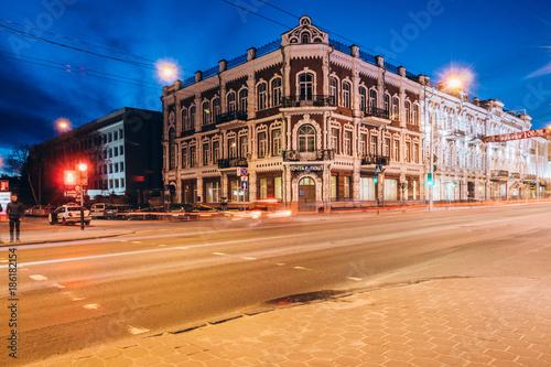 Foto op Plexiglas Caraïben Beautiful view of the post office in Gomel. Gomel, Belarus