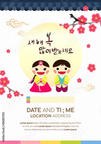 Seollal (Korean lunar new year ) poster vector illustration, Kids in ...