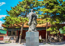 Confucius Statue, Located In Harbin, Heilongjiang, China.
