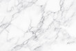 canvas print picture White marble texture and background.