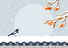 Winter Landscape Of Snowy Persimmon Tree With Magpie On Snowy Korean Traditional Brick Wall.Korean Traditional Happy New Year Day