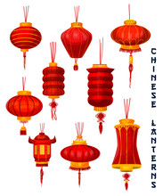 Chinese New Year Red Paper Lan...