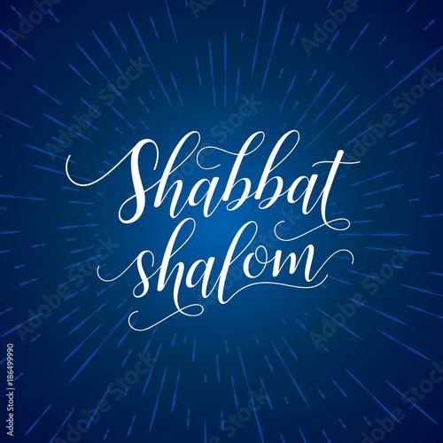shabbat shalom lettering, greeting card, vector illustration. dark