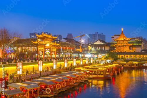 Photo Stands Shanghai Nanjing Qinhuai River cruise ship terminal