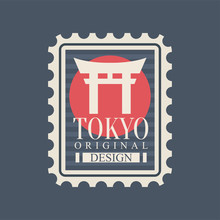 Template Of Postage Stamp With...