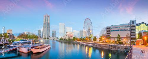 Foto  Cityscape of  Yokohama in Japan